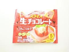 ブルボン スライス生チョコレートいちごミルク 袋5枚