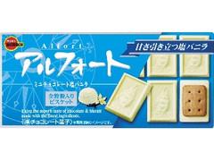 ブルボン アルフォートミニチョコレート 塩バニラ 箱12個