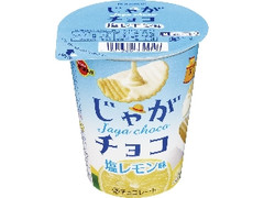 ブルボン じゃがチョコ 塩レモン味 カップ36g