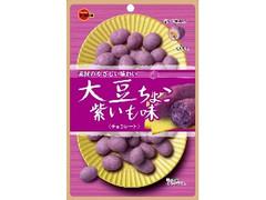 ブルボン 大豆ちょこ 紫いも味 袋33g