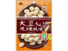 ブルボン 大豆ちょこ 焼き栗風味 袋35g