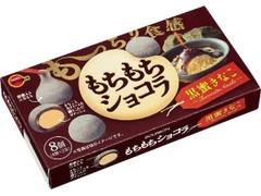 ブルボン もちもちショコラ 黒蜜きなこ 箱4個×2