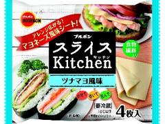 ブルボン スライスキッチン ツナマヨ風味 袋4枚