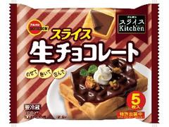 ブルボン スライスキッチン スライス生チョコレート 袋5枚
