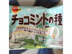 ブルボン チョコミントの種 袋38g