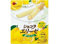ブルボン ショコラエリーゼ瀬戸内レモン