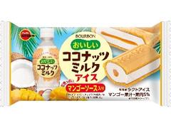 ブルボン おいしいココナッツミルクアイス 袋140ml
