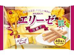 ブルボン エリーゼ 安納芋 袋2本×20