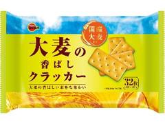 ブルボン 大麦の香ばしクラッカー 袋4枚×8