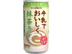 ブルボン 牛乳でおいしく抹茶ラテ 缶180g