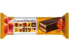 ブルボン キャラメルショコラ 袋1個