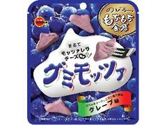 ブルボン グミモッツァ グレープ味 袋40g