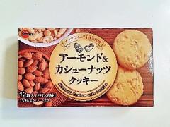 ブルボン アーモンド&カシューナッツクッキー 箱2枚×6