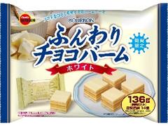 ブルボン ふんわりチョコバーム ホワイト 袋136g