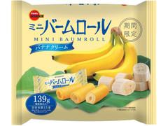 ブルボン ミニバームロール バナナクリーム