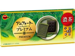 ブルボン アルフォート ミニチョコレートプレミアム 濃茶