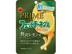 ブルボン PRIMEフェットチーネグミ レモン味