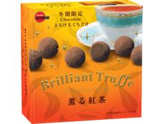 ブルボン ブリリアントトリュフ 薫る紅茶