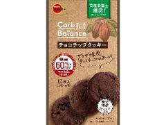ブルボン カーボバランス チョコチップクッキー