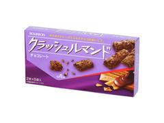 ブルボン クラッシュルマンド チョコレート 箱2本×5袋