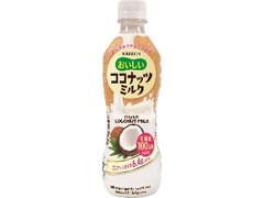 ブルボン オイシイココナッツミルク