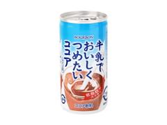 ブルボン 牛乳でおいしくつめたいココア 缶190g