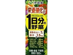 伊藤園 栄養強化型 1日分の野菜 パック200ml