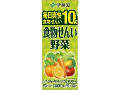 伊藤園 食物せんい野菜 パック200ml