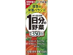 伊藤園 1日分の野菜 パック200ml