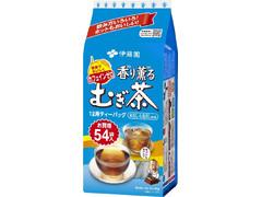 伊藤園 香り薫るむぎ茶 ティーバッグ