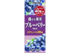 伊藤園 健やか果実 ブルーベリーMIX パック200ml