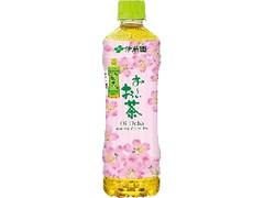 伊藤園 お~いお茶 緑茶 桜満開ボトル ペット525ml