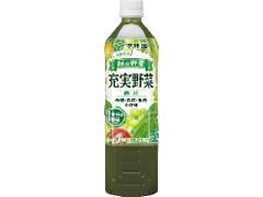 伊藤園 充実野菜 緑の野菜ミックス ペット930g