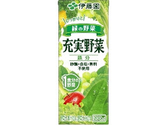 伊藤園 充実野菜 緑の野菜ミックス パック200ml