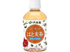 伊藤園 伝承の健康茶 はと麦茶 ペット280ml