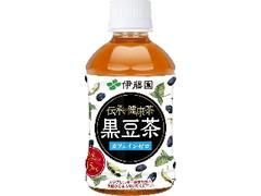 伊藤園 伝承の健康茶 黒豆茶 ペット280ml