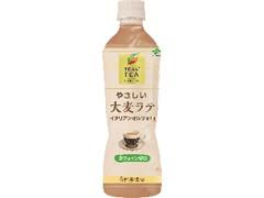 伊藤園 TEAs' TEA NEW AUTHENTIC やさしい大麦ラテ ペット500ml