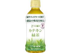 伊藤園 2つの働き カテキン緑茶 ペット350ml
