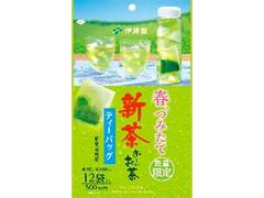 伊藤園 お~いお茶 新茶 ティーバッグ 袋12包