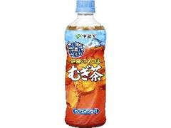 伊藤園 健康ミネラルむぎ茶 冷凍兼用ボトル ペット485ml
