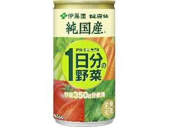 伊藤園 純国産 1日分の野菜 缶190g