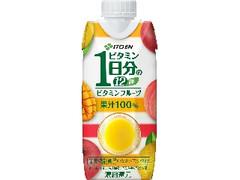 伊藤園 ビタミンフルーツ 1日分のビタミン12種 パック330ml