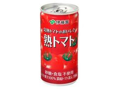 伊藤園 完熟トマトのおいしさ 熟トマト 缶190g
