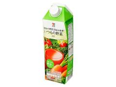 セブンプレミアム いつもの野菜 パック1000ml