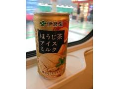 伊藤園 ほうじ茶アイスミルク 190ml