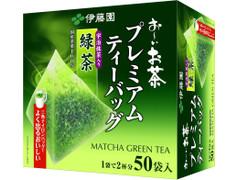 伊藤園 お~いお茶 プレミアムティーバッグ 宇治抹茶入り緑茶