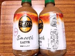 タリーズコーヒー スムースラテ 無糖カフェラテ ペット500ml