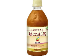 伊藤園 TEAs' TEA NEW AUTHENTIC しあわせ香る 焙じた紅茶 ペット500ml