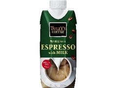 タリーズコーヒー エスプレッソ ウィズ ミルク パック330ml