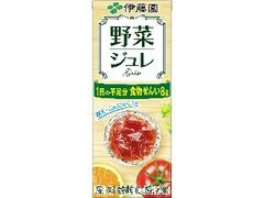 伊藤園 野菜ジュレ パック200ml